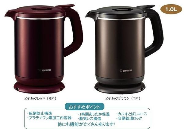日本原裝【象印】不鏽鋼 熱水瓶 快煮壺 1.0L 長效保溫 CK-AW10