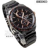 SEIKO 精工錶 太陽能 世界時間 三眼多功能計時碼錶 IP黑電鍍 日期 不銹鋼 男錶 SBPJ039J-V195-0AE0K