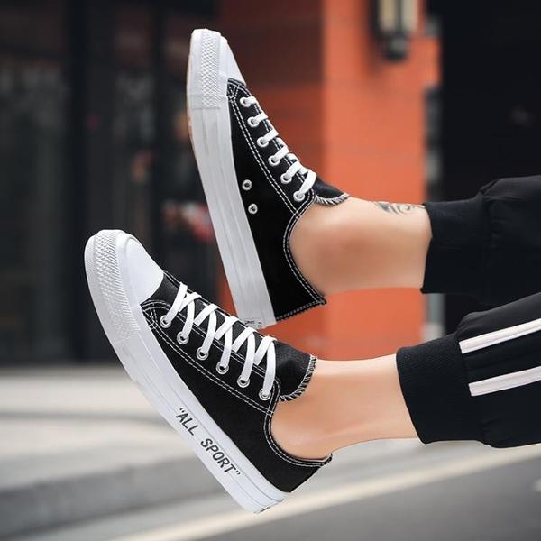 休閒鞋 帆布鞋 低筒 韓版 百搭 男士 休閒 板鞋 夏季 潮鞋 潮流 透氣 布鞋 夏天鞋子