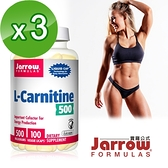 Jarrow賈羅公式 液態卡尼丁(肉鹼)窈窕膠囊(100粒x3瓶)組