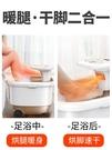泡腳桶吳昕同款全自動加熱按摩足浴盆洗腳電動足機恒溫家用深桶 城市科技DF