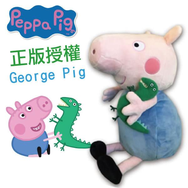 美國 Zoobies 三合一多功能玩偶毯/毯子/毛毯【正版授權】- 喬治豬George Pig(禮盒裝)