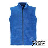 Polarstar 中性 刷毛保暖背心『藍』P17243 保暖.拉鍊背心