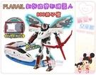麗嬰兒童玩具館~TAKARA TOMY-PLARAIL 新幹線變形機器人(800燕子號/N700A希望號)