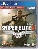 【玩樂小熊】PS4遊戲 狙擊精英 4 狙擊之神 4 Sniper Elite 4 中文版