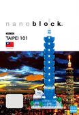 【Nanoblock 迷你積木】台北大樓 NBH-059