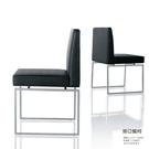 【UHO】挪亞PU餐椅(單張) 全館特價中 免運費 HO18-625-5