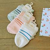 女士蕾絲花邊襪 純色全棉 品牌女襪 顏色隨機【AF02113】襪子i-style居家生活