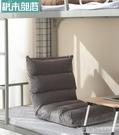 懶人小沙發折疊日式單人榻榻米宿舍座椅飄窗椅靠背床上坐墊椅子
