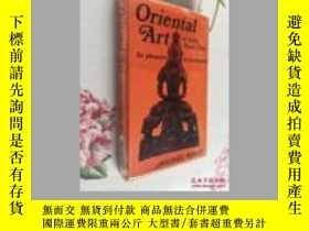 二手書博民逛書店Oriental罕見art: India, Nepal, and