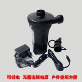 戶外蓄電泵游泳池氣墊床車家用充氣泵沙池打氣筒電動泵抽氣可充電110v   color shop