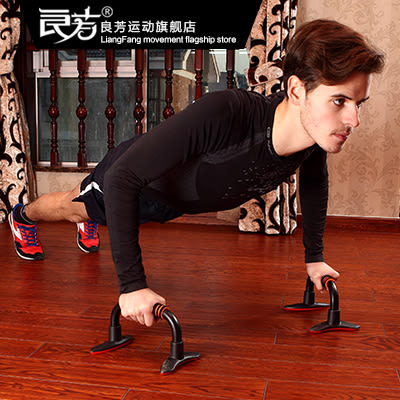 健身器材俯臥撐支架運動器材工字型俯臥撐架健身用品俯臥撐器【時尚家居館】