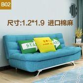 沙發床可折疊客廳小戶型簡約現代單雙懶人1.8米兩用1.5多功能宜家XW(一件免運)