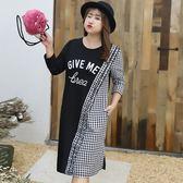中大尺碼~格子花邊長袖連衣裙(XL~4XL)