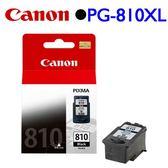 Canon PG-810XL 原廠高容量墨水匣 (黑)