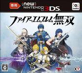 3DS 聖火降魔錄無雙(日版‧日本機專用)