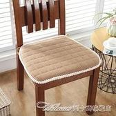 坐墊餐椅墊加厚餐桌椅子座墊辦公室久坐四季通用凳子墊子簡約現代 全館免運 阿卡娜