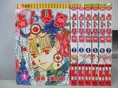 【書寶二手書T5/漫畫書_JXP】占卜學園_全7集合售_琴川彩/朱砂
