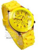 GENEVA 馬卡龍色系 繽紛彩色錶 造型三眼錶 黃色 玫瑰金色 大圓錶 女錶 石英錶 數字錶 GE黃大