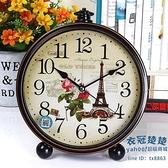 鬧鐘 康巴絲座鐘客廳臥室擺放家用座鐘臺式帶鬧鐘創意北歐時尚風格大字【快速出貨】
