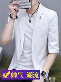 夏季男士小西裝男短袖韓版七分袖外套潮流休閒英倫中袖西服男『小淇嚴選』