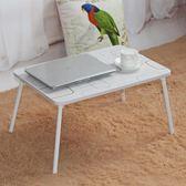 桌子折疊床上小可愛功能迷你便攜筆記本電腦桌床上用簡約現代書桌 qf864『夢幻家居』