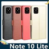 三星 Galaxy Note 10 Lite 瘋馬紋保護套 皮紋側翻皮套 附掛繩 商務 支架 插卡 錢夾 磁扣 手機套 手機殼