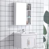 太空鋁浴室柜組合衛生間面盆小戶型現代簡約洗臉盆柜洗臉盆QM『櫻花小屋』