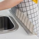 擋水板 歐潤哲 家用水槽吸盤擋水板 洗碗池隔水擋板水池擋水條廚房小用品 mks小宅女