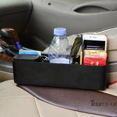 汽車收納盒車載置物盒車內座椅縫隙夾縫多功能水杯架儲物盒箱用品 全館免運