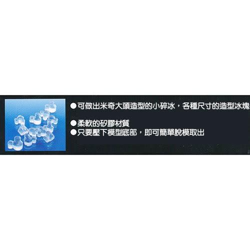 DISNEY 迪士尼米奇大頭造型迷你冰塊製冰盤★funbox★SKATER_AT30571