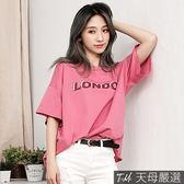 【天母嚴選】LONDON英文印字寬鬆棉質T恤上衣(共五色)