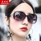 太陽鏡新款墨鏡女韓版潮復古原宿風防紫外線圓臉眼睛女式眼鏡