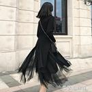 長袖洋裝 新款長袖針織毛衣超仙網紗洋裝子韓版女裝秋冬黑色套裝 米蘭潮鞋館