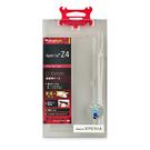 Simplism SONY Xperia Z3+ E6553 超薄型保護殼 【葳訊數位生活館】