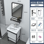 浴櫃 太空鋁落地式衛浴套裝浴室櫃組合洗手盆衛生間洗漱台小戶型洗臉盆【幸福小屋】