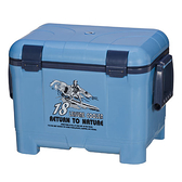 18L冰桶 免運 行動冰桶 釣魚 保冰桶 保溫桶 露營用 夏日 小冰箱 TH-185 [百貨通]