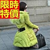 羽絨外套-時尚貉子毛連帽中長版女夾克64m50【巴黎精品】