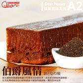 品屋.甜點小舖 - A2伯爵蜂巢蛋糕  (2條入/盒,共2盒)﹍愛食網