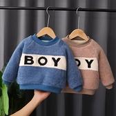 男童加絨衛衣寶寶加厚上衣嬰兒冬裝洋氣小童打底衫兒童保暖衣服潮 茱莉亞