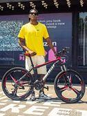 自行車 山地自行車成人男女變速越野單車青少年學生減震公路賽車輕便跑車 3C公社