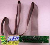 [106美國直購] Intel FXXPP4FPBRD Spare Front Panel for SC5299