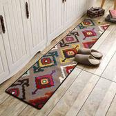 時尚創意地墊151 廚房浴室衛生間臥室床邊門廳 吸水長條防滑地毯(40*120cm)