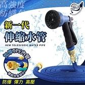 【Effect】新一代8段式彈力加厚伸縮水管(10米/氣密式接頭)
