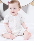 嬰兒連身衣短袖純棉男女
