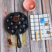 章魚小丸子機 雞蛋仔模具煎鍋不粘燒鵪鶉蛋蝦扯蛋烤盤工具飯團  創想數位 全館免運