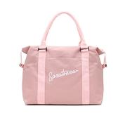 旅行包 網紅旅行包女手提大容量輕便行李包袋短途背包旅游出差待產健身包 夢藝