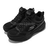 Skechers 野跑鞋 Go Run Trail Altitude Highly Elevated 女鞋 黑 運動鞋【ACS】 128206-BBK