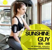運動臂包手機款男女蘋果6/7plus手腕健身臂袋【雙十一狂歡8折起】