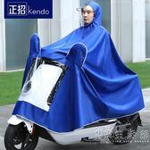 電動車雨衣單人男女成人摩托騎行小自行車加大加厚防水遮雨披   聖誕節歡樂購